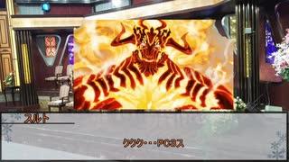 【シノビガミ】シノビガミ格付けチェック
