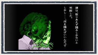 ◆学校であった怖い話 実況プレイ◆part152