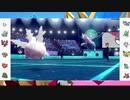 【ポケモン剣盾】ランクマッチの荒波に揉まれる対戦実況(2020.12.31 ニコ生)