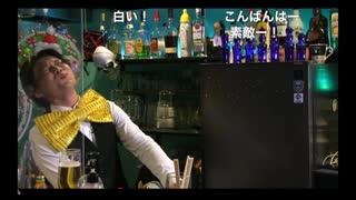 第20回 ゲスト入江玲於奈 狩野翔の声優もMAGICBARにいる 前半