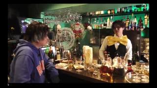 第20回 ゲスト入江玲於奈 狩野翔の声優のMAGICBARにいる 後半