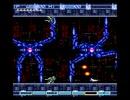 【HARD】SA-1グラディウスⅢ Fオプションでプレイ