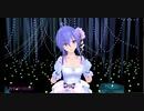 【愛・おぼえていますか】ハク☆飯島真理【オリジナルモーション】【MMD杯ZERO3】【MMD-PVF7】