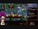 【ゆっくり解説】スーパードンキーコング2 102% ★世界記録1:1...