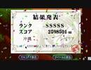 Ryzen 7 5800Xでちはやローリング【SSSSS】
