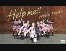 【モーニング娘。'14】Help me!! (updated)  踊ってみた【Hello♡Holic】dance cover