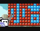 【CeVIO実況】マリオメーカーざらめちゃん2#115【スーパーマリオメーカー2】