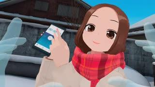 『からかい上手の高木さんVR』で、雪だるま作りで勝負だ!高木さん!!