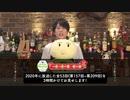 コミックBAR Renta! お正月3時間一挙放送SP 2021 ①
