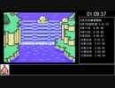 MOTHER2 RTA 3:48:34 part3