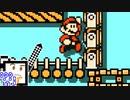 【CeVIO実況】マリオメーカーざらめちゃん2#116【スーパーマリオメーカー2】