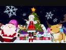 【クリスマスイブは】りぐりすちゃんと!の切り抜き1