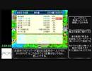[旧WR]桃鉄令和 桃太郎ランド購入RTA 8:38:39 Part18