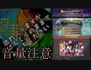 【ディスガイアRPG】レベルアップ音だけでラーメンタイマー