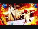 【パチンコ】CR魔法先生ネギま! ゆったり回す PART36【1/256】