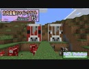 【Minecraft】 方向音痴のマインクラフト Season8 Part57 【...