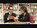 RX-72 ~ HISASHI (GLAY) VS 茂木淳一 ~ 第58回 (1/3)
