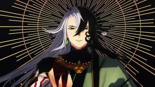 【Fate/MMD】リンボでシビュラ【モデル配