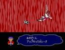 【二人で実況プレイ】キャプテン翼 メガCD版 part11