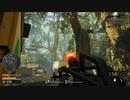 Predator: Hunting Grounds | AVPUNKNOWN