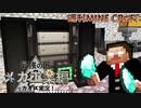 【週刊マイクラ】最強の匠【メカ工業編】でカオス実況!#3