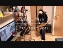 [ 一人LIVE妄想 ] Dragon Ash - Life Goes On ベース弾いてみた [ Bass Cover ]