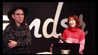 【Joe Yokomizo Channel】番組リニューアル記念ゲスト;降幡愛(2020/12/17放送)