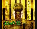【第2章 part7】素晴らしい謎を求め、MYST Online URU LIVE【ゆっくり実況】