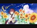 【NEUTRINO】Flower Party feat.AIきりたん【東方】