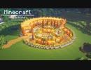 マインクラフト:地下と地上の巨大な円の基地を構築する方法