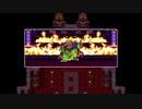 【ドラクエ3】魔王バラモスに勝利しろ!#45