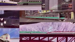 Train Park ZONE
