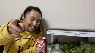 【吉野裕行】ラジオ よっちんの今夜ウチこいよ! #29(12月28日放送分)