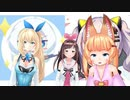 【MMD】EVERYBODY