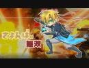 【刀剣乱舞偽実況】さよんばの無双2【ゼ.ノレダ無.双】