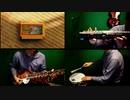 ファミコン ソロモンの鍵メインBGMをロボットフルート・クラリネット・ベースで合奏してみた。