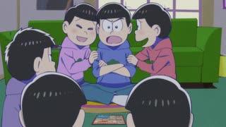 【三期11話】排他松兄さんまとめ【おそ松
