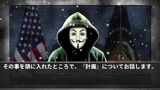 DSから世界を救う計画 Q - The Plan To S