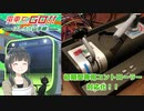 【電車でGO!】初期型専用コントローラーのPS4対応化 - 制作編 - 猫でもできる電子工作