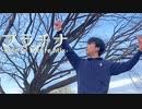 【にーちゃん】プラチナ -shin'in future Mix- を踊ってみた...