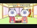 おそ松さん 第3期 第13話「あけおめ松さん」