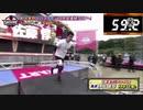 SASUKE2020 佐藤淳の制限時間を90秒から60秒(1分)に短縮してみた。