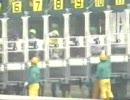 【競馬】1997年エルフィンステークス キョウエイマーチ