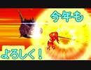 【実況】入り込みすぎる男が空の軌跡FCの物語を全力で楽しむ part130
