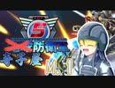 【ゆっくり実況】寺子屋防衛軍!M.1!【Mission1~3まで】