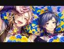 【ニコカラ】この世界の楽しみ方-N.Edit-〈LIP×LIP(内山昂輝...
