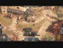 【Desperados III】敵に発見されたら死ぬ戦略シュミレーションゲーム 実況プレイ Part1 【デスペラードス3】リアルタイムストラテジーはむずいが面白い PS4/PC/Xbox One