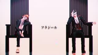 【MMDツイステ】フラジール【トレイ/ケイ