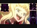 【シノビガミリプレイ】スピカの天秤 part6【実卓】
