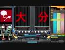 beatmania IIDX 28 二人の時(DPA) その3